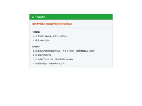 Oknajachimczak.com Sosnowiec