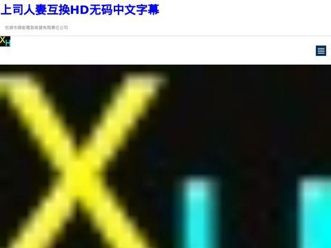Aw-impex.com