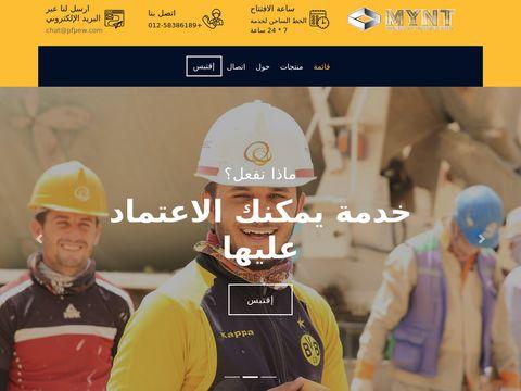 Djkwelman.pl grający wodzirej na wesele fotobudka