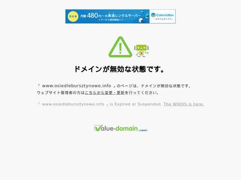Hadex - mieszkania na sprzedaż Gliwice