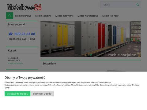 Metalowe24.pl szafy sejfy na broń
