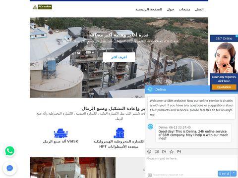 OW Tekila - noclegi Ustronie Morskie